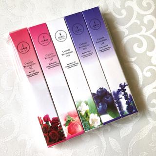 【SALE!人気の香り5本セット】キューティクルオイル