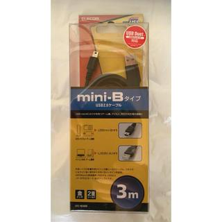 USB2.0対応ケーブル3m(バッテリー/充電器)