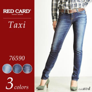 PLST - RED CARD 76590 taxi デニム W25 V20