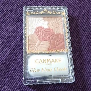 CANMAKE - 未使用 キャンメイク グロウフルールチークス10