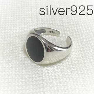 ブラックオニキス silver925 カレッジリング オーバル 指輪 メンズ(リング(指輪))