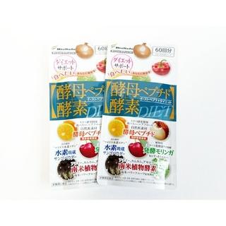 新品 ダイエットサプリメント 酵母ペプチド×酸素ダイエット 120回分(ダイエット食品)