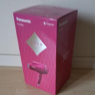 Panasonic - Panasonic ナノケア 新品