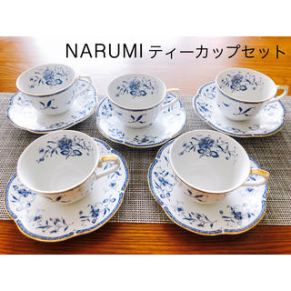ナルミ(NARUMI)のNARUMI ティーカップ&ソーサー5客セット(グラス/カップ)
