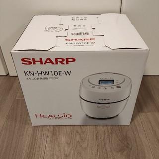 SHARP - シャープ ヘルシオ ホットクック 1.0L  KN-HW10E-W ホワイト