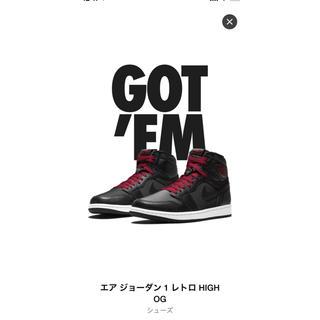 Supreme - nike air jordan1 High og black gym red