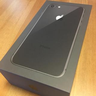 Apple - 【新品未使用】iPhone8 64GB SIMフリー