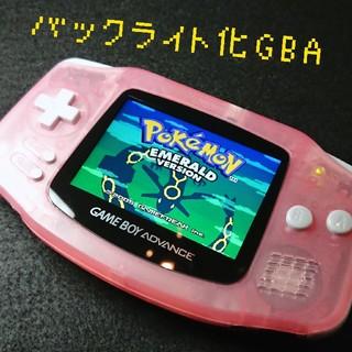ゲームボーイアドバンス(ゲームボーイアドバンス)のゲームボーイアドバンス GBA 本体 バックライトカスタム クリアピンク(携帯用ゲーム機本体)