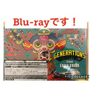 GENERATIONS - 少年クロニクル DVD
