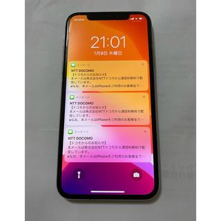 Apple - iPhonex 64gb  simフリー シルバー