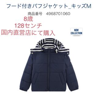 プチバトー(PETIT BATEAU)のフード付きパフジャケット、8歳(ジャケット/上着)