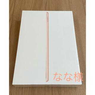 アイパッド(iPad)の【新品未開封】iPad 10.2インチ 32GB MW762J/A ゴールド(タブレット)