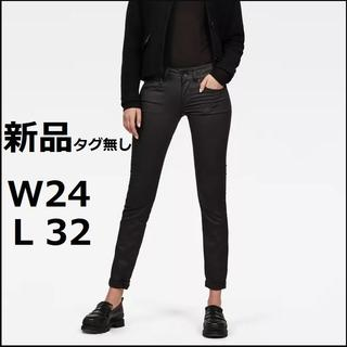 G-Star Raw Womens 5620 Mid Skinny Jeans in Distro Black Superstretch