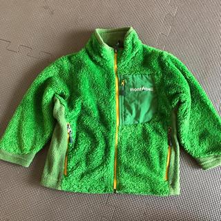 モンベル(mont bell)のモンベル フリース 90 グリーン 緑(ジャケット/上着)