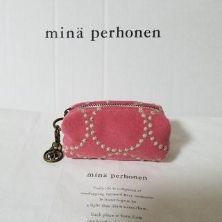 ミナペルホネン(mina perhonen)のdop✨キーケース、リップケース、印鑑ケース✨(キーケース/名刺入れ)