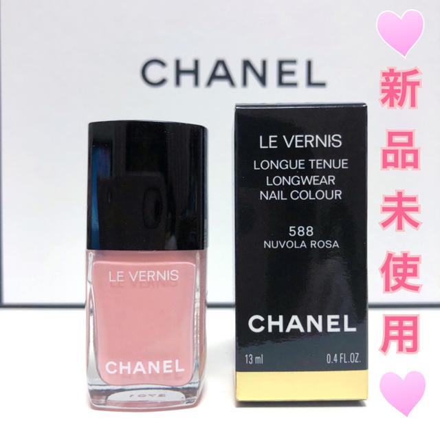CHANEL(シャネル)の新品 CHANEL シャネル ネイル カラー ヴェルニ ロング トゥニュ 588 コスメ/美容のネイル(マニキュア)の商品写真