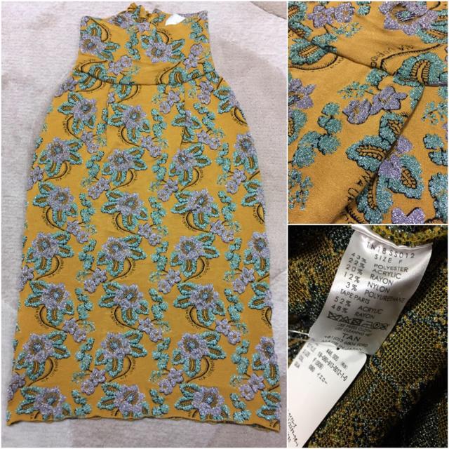 未使用 TAN ニット スカート レディースのトップス(ベアトップ/チューブトップ)の商品写真