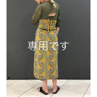 未使用 TAN ニット スカート