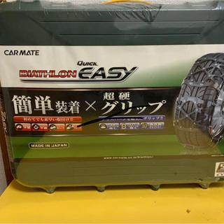 非金属タイヤチェーン カーメイト バイアスロン クイックイージー QE14