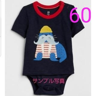 GAP - GAP 新品 60 ロンパース 春 夏  セイウチ オール baby GAP