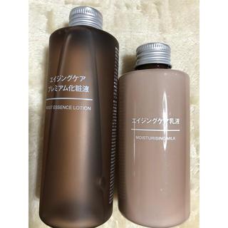 MUJI (無印良品) - 無印良品 エイジングケア 化粧液 乳液