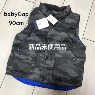 babyGAP - baby Gap ベスト 90cm