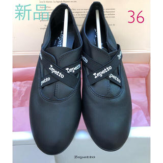 新品未使用 repetto 36 joao oxford shoe ローファー