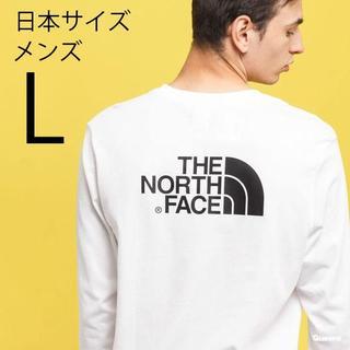 THE NORTH FACE - L 新品ノースフェイス 長袖 ロンT 白 ホワイト Tシャツ ロゴ
