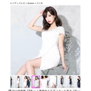 dazzy store - 新品☆dazzystore レース ワンピース ドレスS☆キャバ エミリアウィズ
