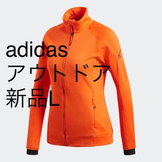 アディダス(adidas)の新品Lサイズ アディダス adidas アウトドア フリースジャケット(登山用品)