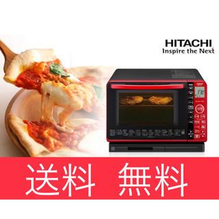 ヒタチ(日立)の《日立 過熱水蒸気オーブンレンジ MRO-VS7 R》(調理機器)