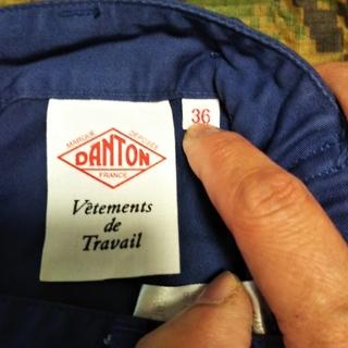DANTON - DANTON コットン ストレッチチノベイカーポケットスリムパンツ