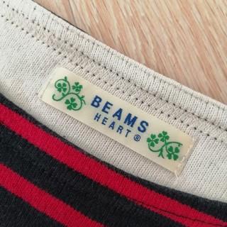BEAMS - 美品🌞BEAMS🌞7部袖 ボーダートップス