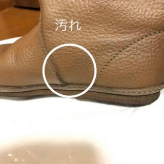 コース(KOOS)のコースブーツ②(ブーツ)