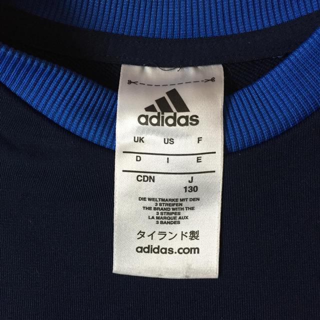 adidas(アディダス)のミルクさん専用 キッズ/ベビー/マタニティのキッズ服男の子用(90cm~)(ジャケット/上着)の商品写真