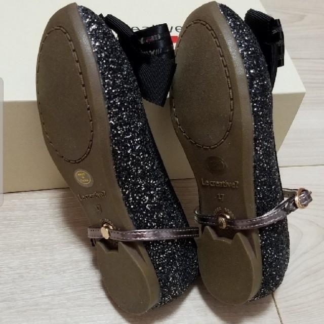 Shirley Temple(シャーリーテンプル)のシャーリーテンプル×Le creative? 限定コラボパンプス キッズ/ベビー/マタニティのキッズ靴/シューズ(15cm~)(フォーマルシューズ)の商品写真