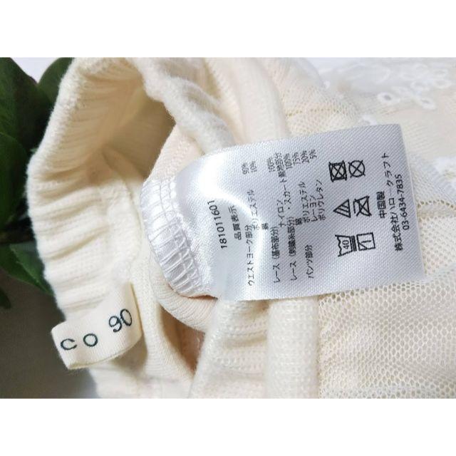 futafuta(フタフタ)の❤ apa! 様 専用です( ⁎ᵕᴗᵕ⁎ )。* キッズ/ベビー/マタニティのキッズ服女の子用(90cm~)(パンツ/スパッツ)の商品写真