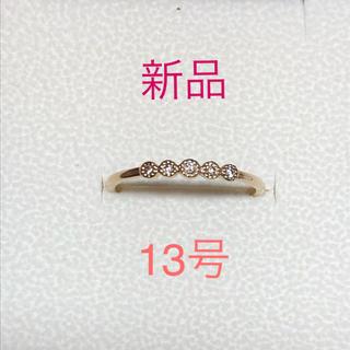 新品、未使用品 K10YG ミル打ち ダイヤモンドリング 13号(リング(指輪))
