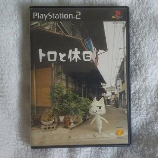 プレイステーション2(PlayStation2)のPS2 トロと休日 美品(家庭用ゲームソフト)