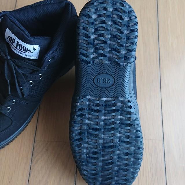 安全靴 メンズの靴/シューズ(その他)の商品写真