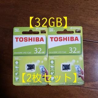 東芝 - 【T32m】★新品★マイクロSDカード★東芝★microSD 32GB★