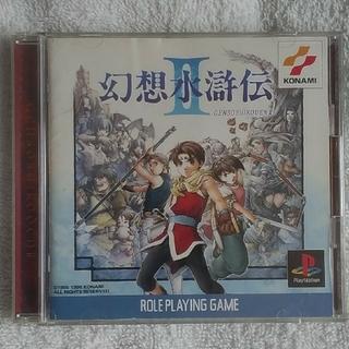 プレイステーション(PlayStation)のPS 幻想水滸伝2(家庭用ゲームソフト)