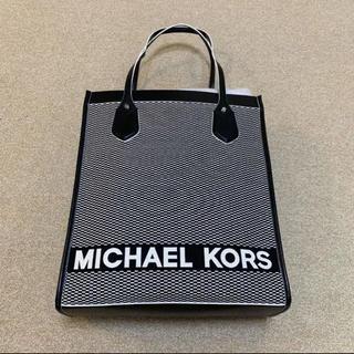 Michael Kors - マイケルコース トートバッグ 新品未使用 ロゴ 新入生 新社会人 プレゼント