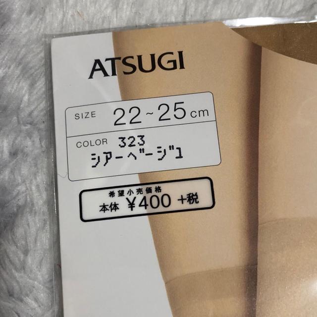 Atsugi(アツギ)のアツギ ストッキング  膝上丈 シアーベージュ 6個 レディースのレッグウェア(タイツ/ストッキング)の商品写真