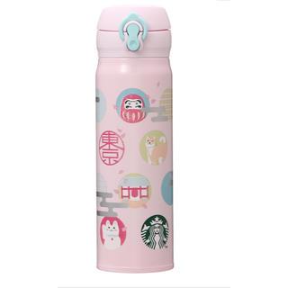 スターバックスコーヒー(Starbucks Coffee)のハンディーステンレスボトルアイコンズTOKYOピンク500ml(タンブラー)