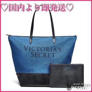 Victoria's Secret - 新品本物★VS★ポーチ付★デニムトートバッグ★ヴィクシー
