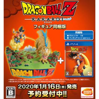 PlayStation4 - 💖PS4 ドラゴンボールZ カカロット ♡ゲオ限定 フィギュア同梱版💖
