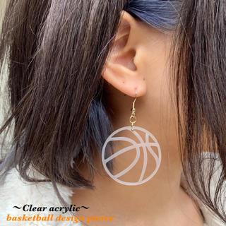 【送料無料】バスケットボールデザイン ピアス (左右1セット)  pierce(ピアス)