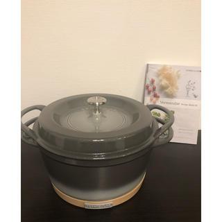 バーミキュラ(Vermicular)のバーミキュラ オーブンポットラウンド 22cm パールグレー トリベット(鍋/フライパン)