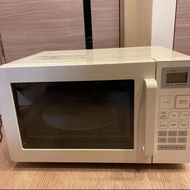 MUJI (無印良品)(ムジルシリョウヒン)の無印良品 電子レンジ スマホ/家電/カメラの調理家電(電子レンジ)の商品写真
